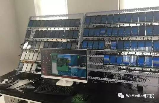 【视频】揭秘微信里的色情产业链,日流水400万 - 第2张  | 戒色网